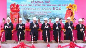 Khởi công dự án Trung tâm thương mại AEON Mall Hà Đông tại Khu đô thị Dương Nội