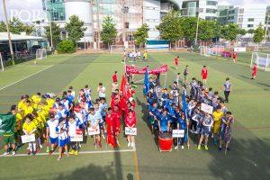 Giải bóng đá Phú Quốc Cup 2020 lần thứ 4
